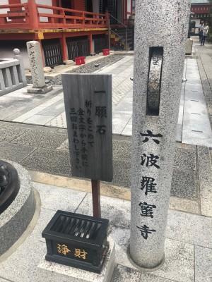 7fuku_2