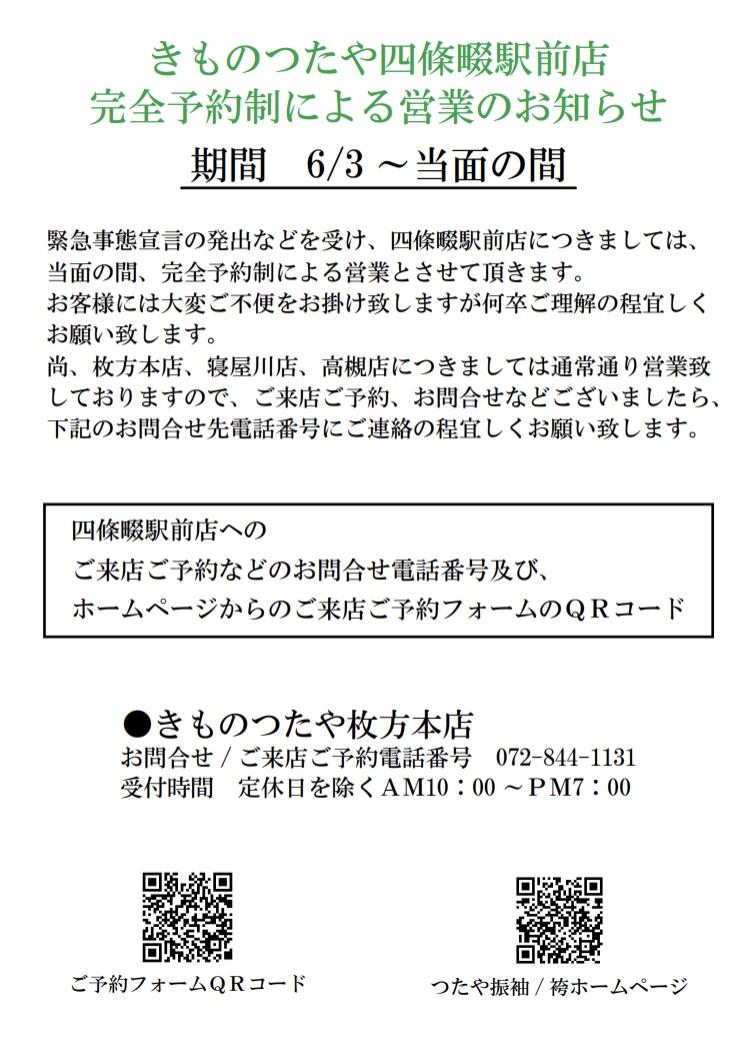 c24c7442-2bd2-4cff-baab-6a2045c99c5b